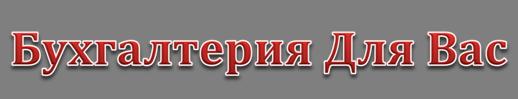 Передача прав по сублицензионному договору на программное обеспечение